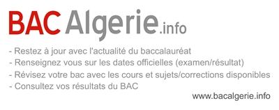 bac 2013 sujet maths algerie. Black Bedroom Furniture Sets. Home Design Ideas